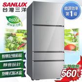 SANLUX台灣三洋 560L 無邊框采晶玻璃四門變頻冰箱。星光銀/SR-C560DVG