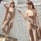韓版小香風修身顯瘦針織吊帶闊腿褲三件套 LQ4700『miss洛羽』