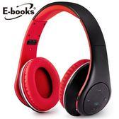 E-books S12 藍芽無線摺疊耳機麥克風-黑
