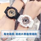 楊紫同款手錶女ins風獨角獸電子錶初中學生簡約氣質運動防水夜光 一米陽光
