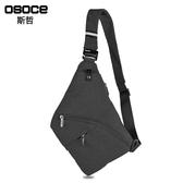胸包OSOCE數碼側背斜背腰包手機胸包掛包防水收納槍包男士多功能防盜 雙11狂歡