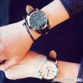 大錶盤韓版時尚簡約女錶潮皮帶男錶學生休閒情侶超薄防水石英手錶igo  印象家品旗艦店