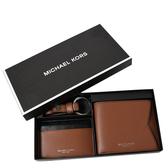 美國正品 MICHAEL KORS 專櫃男款 牛皮八卡短夾/名片夾/鑰匙圈禮盒三件組-焦糖棕【現貨】