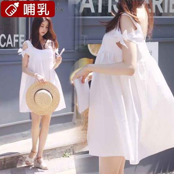 *桐心媽咪.孕婦裝*【CC0343】俏麗風格.露肩棉麻哺乳洋裝-白色