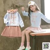 女童秋裝套裝新款韓版潮衣中大童兒童裝春秋時尚時髦兩件套裙  一件免運
