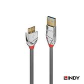 LINDY林帝CROMO USB3.0 TYPE-A/公 TO MICRO-B/公 傳輸線 1M