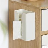 網紅紙巾抽紙盒北歐家用廚房客廳創意廁所壁掛免打孔餐巾紙盒 歐韓時代