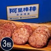 【南紡購物中心】阿里棒棒.啵棒禮盒A (150g/包,共三包)