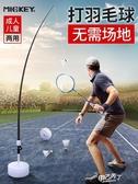 羽毛球訓練器 室內家用神器一個人打的單人自己打回彈練習回旋裝備【快速出貨】