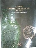 【書寶二手書T3/收藏_DD5】JTL_Chinese Imperial Treasures宮廷珍玩(二)_2019/12/15