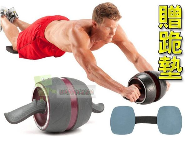 送跪墊 不傷地板 健腹輪 健美輪 腹肌 健腹器 伏地挺身器 健身 美腿機 單槓 雙滾輪