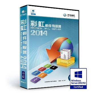 [哈GAME族]免運費 可刷卡 弈飛 Mail Server 彩虹郵件伺服器 2014 Server+50CAL