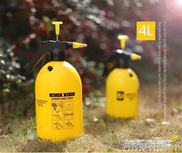 園藝澆花氣壓噴壺2L4L噴水壺小型灑水壺打藥小型噴霧器YYP   傑克型男館