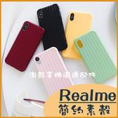 Realme C3 X50 X3 Realme 6 Realme 6i 全包邊軟殼 手機殼 保護套 行李箱 防摔防刮保護殼 純色軟殼