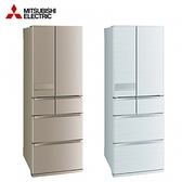 MITSUBISH 三菱 日製六門525L一級能變頻冰箱 MR-JX53C ***含基本安裝+舊機回收***