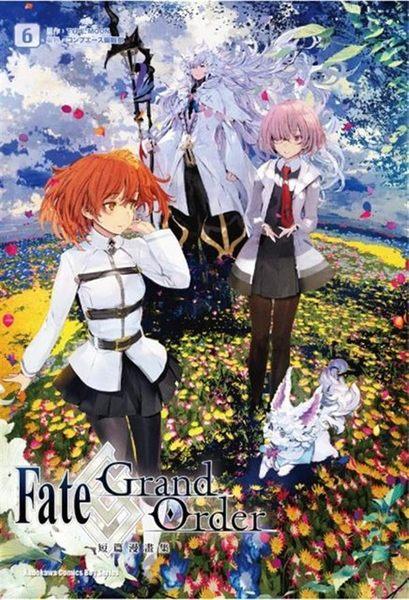 (二手書)Fate/Grand Order短篇漫畫集(6)