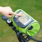 自行車車把包折疊車車首包死飛單車前手機包騎行導航包裝飾儲物包