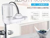 沁園濾水龍頭前置過濾器LJ-C0501凈水器家用直飲廚房自來水凈化機LX  【熱賣新品】