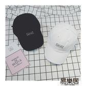 館長推薦☛鴨舌帽韓國帽子女夏季英文字母刺繡棒球帽女