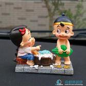 雙十二返場促銷路趣汽車擺件車內飾品小情侶娃娃創意車載擺件卡通可愛樹脂飾品