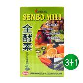 [EXP:2022.6.4] 先保秘力Senbo Mili 全酵素軟膠囊 60粒 買三送一 日本進口 順暢