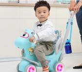 寶寶搖椅 搖搖馬木馬兒童搖馬寶寶嬰兒騎兩用小瑤瑤【免運直出】