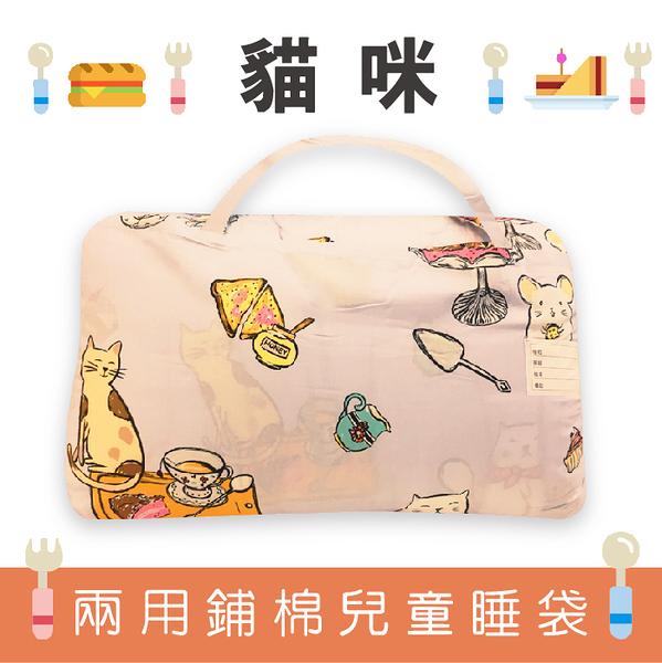 【Jenny Silk名床】貓咪好橘.100%精梳棉.兩用鋪棉型兒童睡袋.加大型.臺灣製造