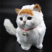 仿真貓咪毛絨動物玩具貓會叫的擺件女朋友禮物假兒童毛絨玩具-享家生活館