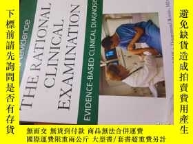 二手書博民逛書店The罕見Rational Clinical Examinati
