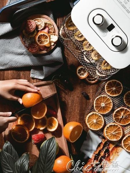 乾燥機 英國摩飛干果機小型水果蔬烘干機家用寵物零食品肉干風干機YXS 【快速出貨】