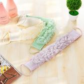 沐浴拉花長條型搓澡洗澡巾 沐浴巾 搓澡巾