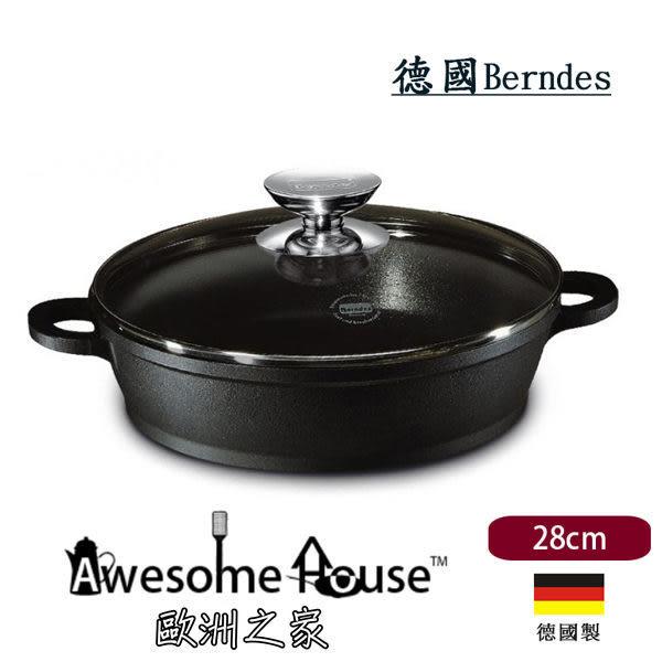 德國Berndes寶迪 Vario 維立歐 28cm 雙耳含蓋 不沾鍋 湯鍋 (適用電磁爐)#031167