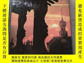 二手書博民逛書店AROUND罕見THE GOLDEN RING OF RUSSI