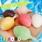 【南紡購物中心】【老爸ㄟ廚房】懷舊古早味超大顆雞蛋冰45顆組-共9包組