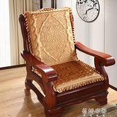 實木沙發墊帶靠背加厚海綿中式紅木沙發坐墊防滑椅墊老式四季通用【免運快出】