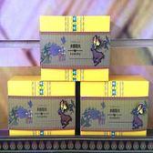 【泰武咖啡】水鹿取火泰武咖啡禮盒3盒(每盒20入)(含運)