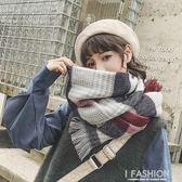 格子圍巾女秋冬季韓版學生圍脖仿羊絨披肩百搭加厚ins少女心英倫-ifashion