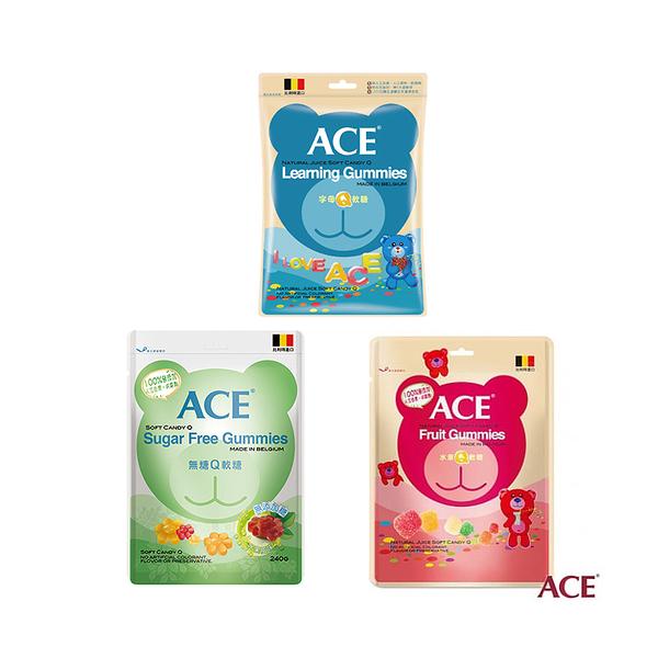 ACE 軟糖48g/包 (比利時進口) 字母.水果.無糖Q軟糖隨手包