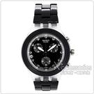 Swatch 三眼計時腕錶(黑)