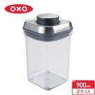 廚房用具 收納盒 按壓保鮮盒 保鮮盒【DY104】OXO POP 不鏽鋼保鮮收納盒0.9L 收納專科