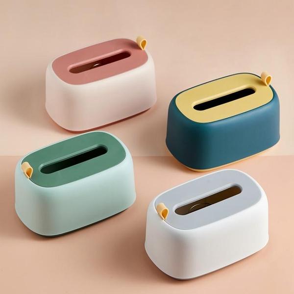 紙巾盒抽紙盒家用客廳茶幾紙巾盒創意可愛北歐輕奢ins多功能遙控器收納