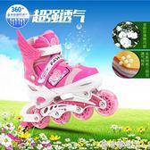 路獅溜冰鞋兒童全套裝直排輪旱冰鞋滑冰鞋輪滑鞋男女小孩可調閃光igo    西城故事