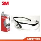 3M TEKK 安全眼鏡 造型戶外款 1576
