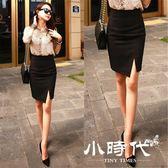 窄裙 高腰包臀半身裙女短裙修身彈力開叉職業包裙