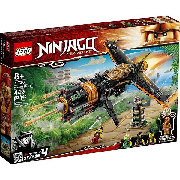 樂高積木 LEGO《 LT71736 》 NINJAGO 旋風忍者系列 - 忍者機關炮飛行機 / JOYBUS玩具百貨