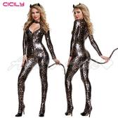 情趣用品 - 虐戀精品CICILY-豹紋印記-豹紋深V美胸塗膠仿皮性感彈力連體緊身膠衣
