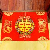 婚慶地墊 結婚地毯 婚房裝飾佈置用品 紅色地墊門墊臥室腳墊 新娘喜字跪墊【美物居家館】