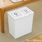 垃圾桶 分類垃圾桶家用廚房加厚塑料桶衛生間臥室創意簡約北歐垃圾筒大號 開春特惠 YTL