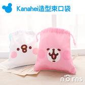 Norns【Kanahei造型束口袋】綁繩款 正版 卡娜赫拉的小動物 兔兔P助 拍立得相機收納袋