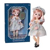 31公分芭比娃娃多關節可動 換裝娃娃公主禮盒-JoyBaby